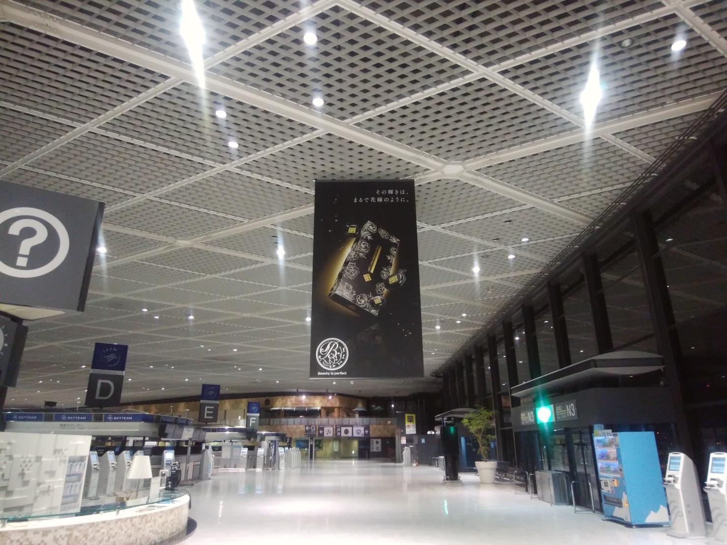成田空港(新東京国際空港)に広告が出ています!