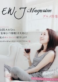 EWJ Magazine