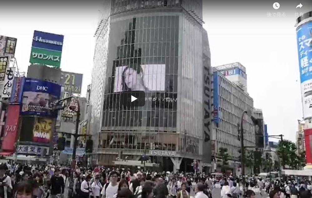 メニーナーズのCMが新宿アルタで放送中!
